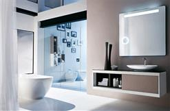 Bathroom accessories, bathroom furniture and accessories | Rab ...